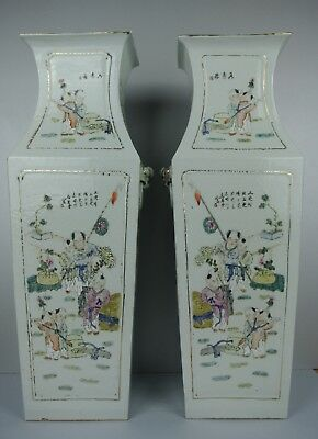 Good Chinese 19Th C.century Pair Square Calligraphy Vases
