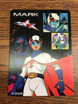 Battle Of The Planets Rare Trading Card Gatchaman