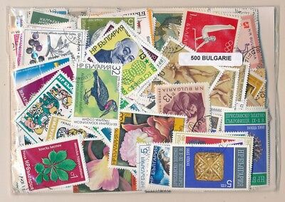Bulgaria US 500 stamps different