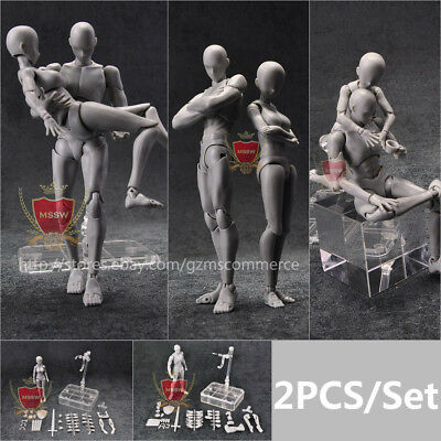 2PCS/Set Figma S.H.Figuarts SHF Body-Chan KUN 2.0 DX SET Gray PVC Action Figure