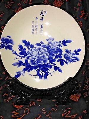 Classic Chinese Porcelain Plate Floral Blue Prosperous Blooming Flower China