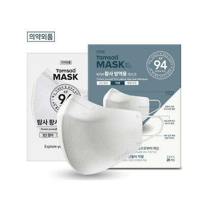 Fine Dust Respirator Mask KF94% Four Filter Adult Size Made in Korea