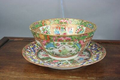 19th/20th C. Chinese Rose Medallion Enameled Bowl And Plate