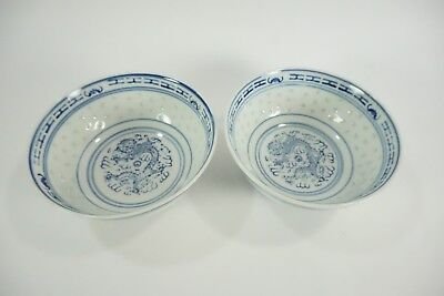 "Chinese Dragon Rice Eye Bowls (Set of 2)  6"" Diameter x 2 5/8"" H"