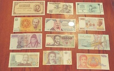World / Foreign banknote Lot 5