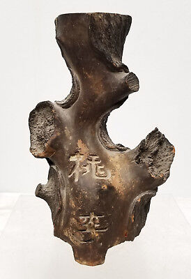 Antique Chinese Yixing Zisha Root Form Wood SHaped Vase Characters Reign Mark