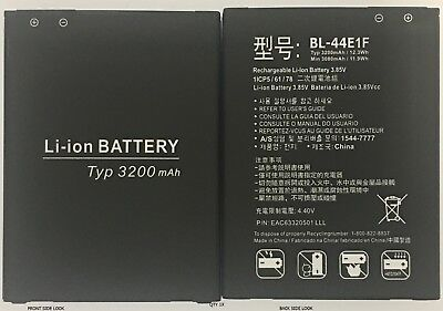 Replacement Battery for LG V20 BL-44E1F 3200mAh EAC63320501 *SAME DAY SHIP*