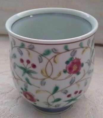 Vintage Famille Verte Enamel On Celadon Ground Japanese Sake/Wine Cup