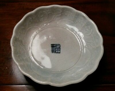A Chinese antique porcelain plate, late 17th century.
