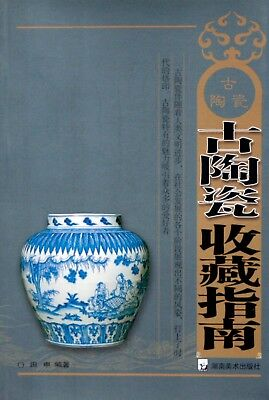 A Guide to Collecting Chinese Ancient Ceramic