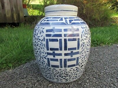 "Vintage Chinese Porcelain Double Happiness 10"" Ginger Jar w/ Lid"