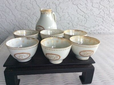 Chinese Export Armorial Cream Jug & 6 Small Handless Cups