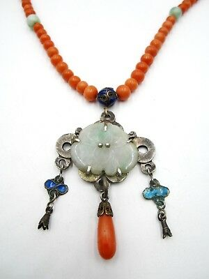 Antique vintage coral beads & Chinese silver jade pendant necklace