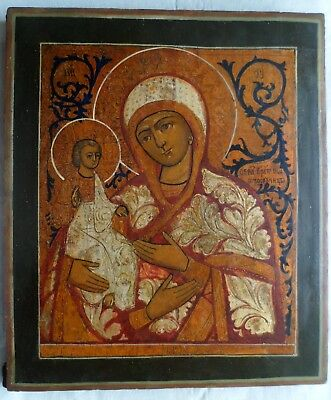 """Antique 19c Russian Hand Painted Wood Icon """"Theotokos of the Three Hands"""""""