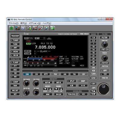 ICOM RS-BA1 IP Remote Control Software from JAPAN F/S J