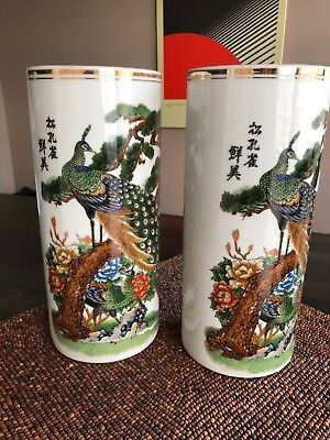 Asian Hand Painted Flower Vases (Pair)
