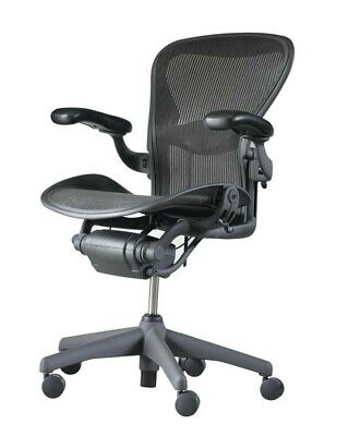 Fully Loaded Herman Miller Aeron Mesh Desk Chair - Size B  W/ Lumbar Support