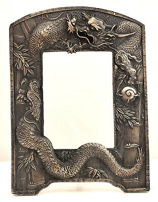 JAPANESE MEIJI Patinated BRONZE Dragon Moulded PICTURE FRAME C1890 #1