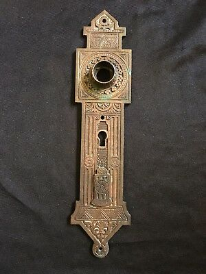 ANTIQUE VICTORIAN Solid Fancy  Double Keyhole Backplate Dated May. 27 1879