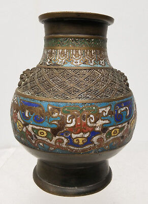 Antique Chinese Style Japanese Bronze Cloisonne Champleve Enamel Archaistic