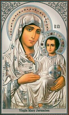 Virgin Mary Jerusalem Icon Иерусалимская Б Матерь Jerusalem Ikone der Mutter Got
