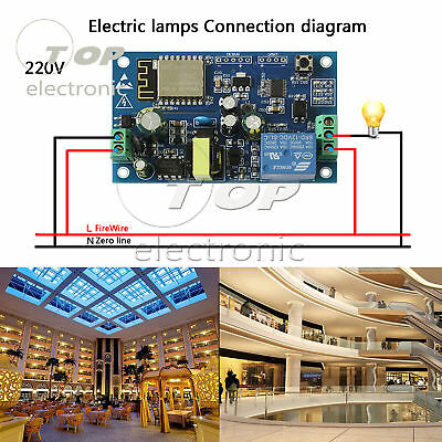 220V WIFI Relay Board WIFI Smart Switch ESP8266 Relay Smart Home new