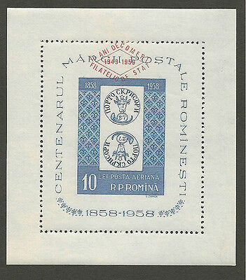 Romania 1959 Tenth Anniversary Overprint Souvenir Sheet MNH