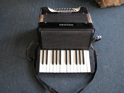 Hohner Student IV Accordion with Original Case Made in Germany