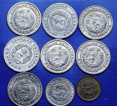 8 Bulgaria  Coins 1950- 1955  All In Great Condition   A24-606