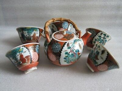 Beautiful Old Vintage Japanese Imari Porcelain Hand Painted Tea Set Signed