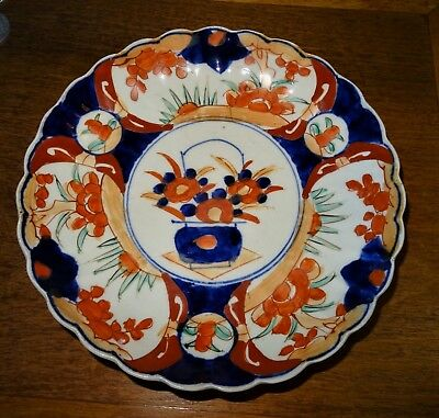 Antique Late 19th c. Japanese Handpainted Imari Shallow Dish Plate Scallop Edge