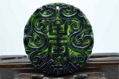 China's natural nephrite carving black jade pendant Double Dragon
