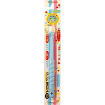 STB Higuchi 360do Soft-Bristled Cylindrical Toothbrush for Kids