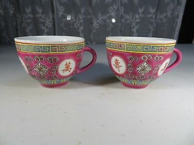 2 Teacup cup China Famille Rose Chinese enamel décor