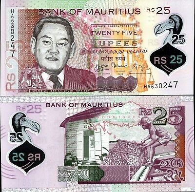 Mauritius 2013 , 25 Rupees , Polymer Note UNC , 1st Polymer