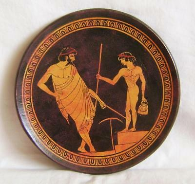 Vintage Museum Copy Ancient Greek Red Figure Plate : 19.5 cm wide