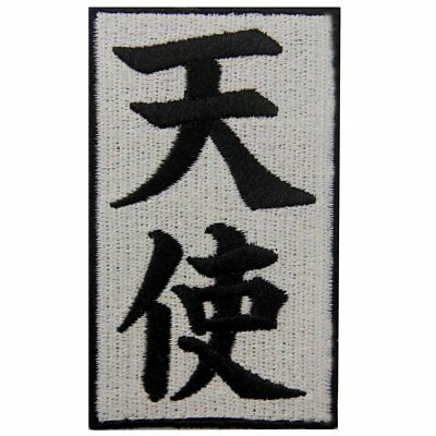 Embroidered patches Appliques Iron Sew On Patch Japanese Kanji Angel Tenshi
