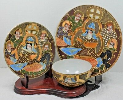 Vintage Hand Painted KB Satsuma Moriage 3 Piece Tea Cup Set with Immortals