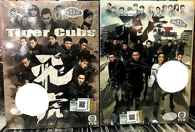 TIGER CUBS 飛虎 (Season 1 & 2) ~ 10-DVD SET ~ English Subtitle ~ TVB Hong Kong