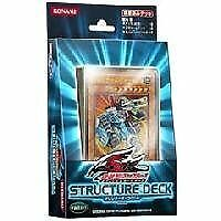 Yu-Gi-Oh 5D's Official Card Game Structure Deck - machine Newtownards