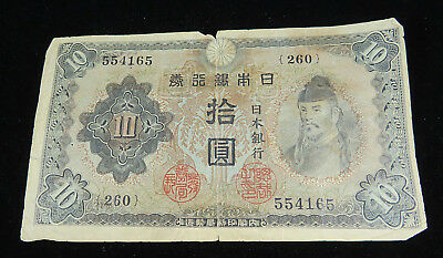 Japan banknote 10 Yen 1944 Note Bank Paper Money Currency