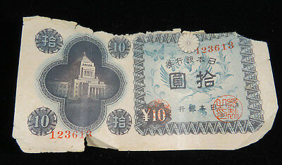 1946 Japan 10 Yen Banknote Note Bank Paper Money Currency Nippon