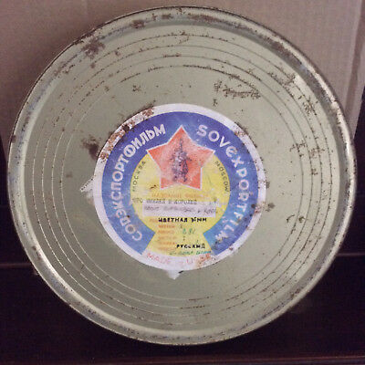 Vintage 70s Russian METAL FILM TIN 35mm movie EMPTY CAN Orwo color mancave cool