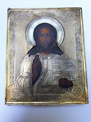 18x14.5cm ANTIQUE 19'c IMPERIAL RUSSIAN JESUS CHRIST PAINTING ICON SILVER 84