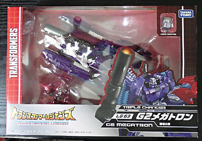 Transformers Legends LG-63 G2 Megatron Takara Tomy w//Tracking# form JAPAN F//S