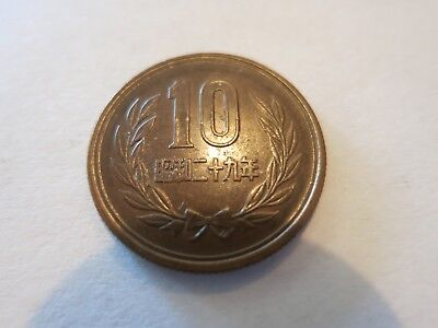 Japan 1954 10 Ten Yen Coin, Bronze (Reeded Edge)