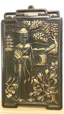 Vintage Japanese Wooden Carved Picture/Plaque- Wall Decoration- Gold and Black