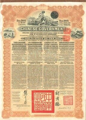 20 - Brown Chinese Government - Reorganization Gold Loan of 1913