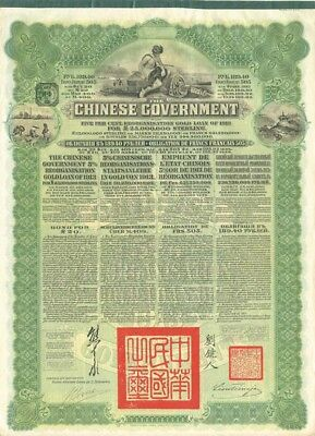 20 - Green Chinese Government - Reorganization Gold Loan of 1913
