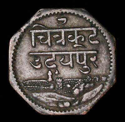 VS2000 (1943) India Princely States Mewar 1 Anna high grade